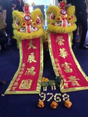 Redwoods_Advance_-_Chinese_New_Year_Lion_Dance_-_5