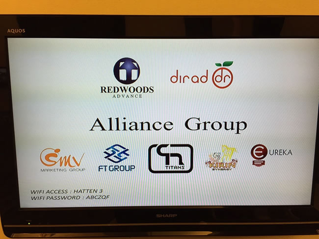 alliance-group-meeting-cum-workshop