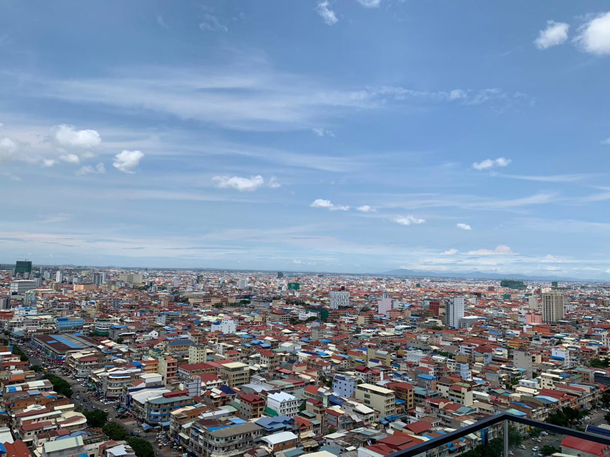 Bright horizon in Phnom Penh